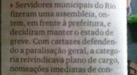 No dia 16/06 terá movimento grevista dos servidores públicos do Município do Rio de Janeiro. A assembleia está prevista para às 13:00h. Mas por força da publicação no jornal extra […]