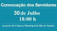 O SISEP RIO convoca todos os servidores do município do Rio de Janeiro para assembleia geral, que ocorrerá no dia 30 de julho de 2014, às 18:00h, a fim de […]