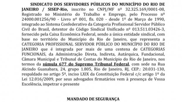 Não vamos mais tolerar transferências irregulares deservidores da GM-RIO OU DE QUALQUER OUTRO ÓRGÃOVINCULADOA PREFEITURA DO RIO DE JANEIRO, INCLUSIVE TCM E CÂMARA MUNICIPAL. Os servidores que se sentirem prejudicados […]