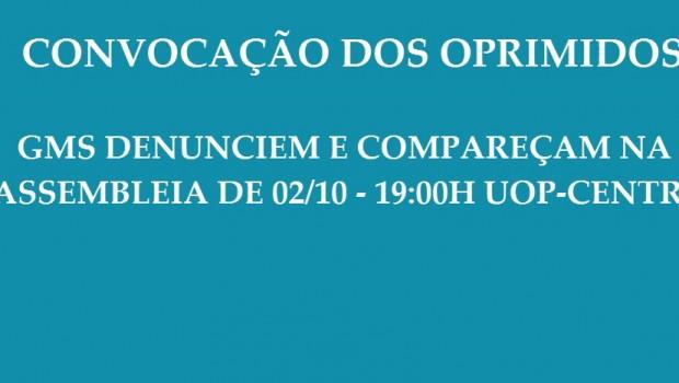 Os guardas municipais da UOP-CENTRO começaram a ser perseguidos por ato truculento da Administração Pública, o SISEP RIO disponibilizou o Departamento Jurídico para dar o suporte aos servidores perseguidos, razão […]