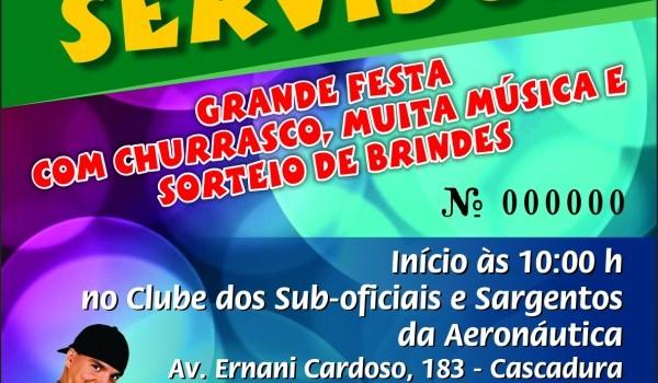 Distribuímos na assembleia do dia 10/10 na UOP-CENTRO aproximadamente 500 convites! Ainda temos convites disponíveis! Favor comparecer na sede do Sindicato, situado na Rua Alcindo Guanabara, 24 – 1.805, Centro, […]